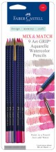 Faber-Castell Art GRIP® Aquarelle Watercolor Pencils - Red