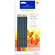 Faber-Castell Art GRIP® Color Pencils - Yellow